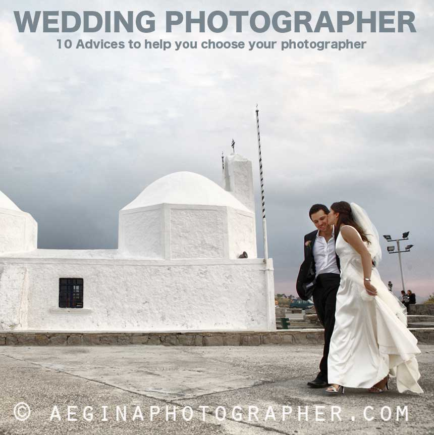 Wedding Photographer - Be Cautious On - Prices