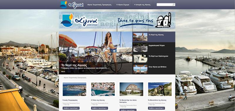 Volunteering For the  New Promo Website of Aegina