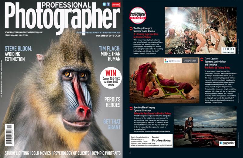 Στους Φωτογράφους της Χρονιάς από το Αγγλικό Περιοδικό Professional Photographer