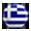 aeginaphotographer_greek_flag