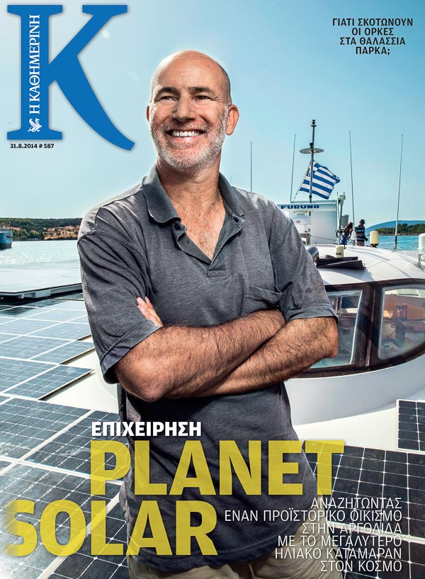 Planet Solar's Mission in Greece - for K Magazine